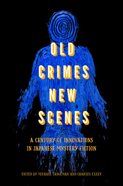 Old Crimes New Scenes