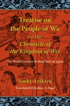 Treatise on the People of Wa