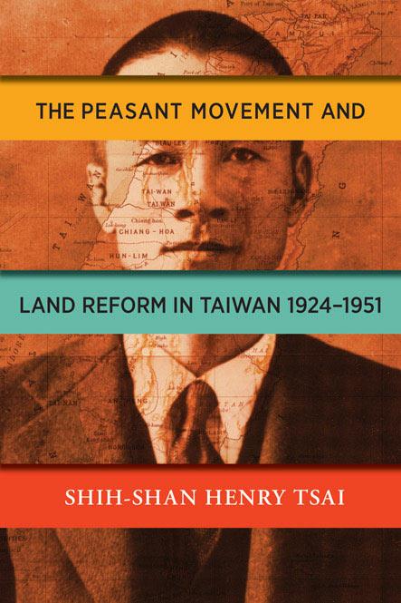 PeasantMovementTaiwan_LargeWeb2.jpg
