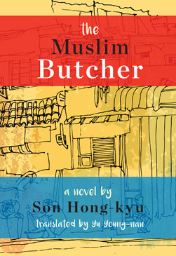 The Muslim Butcher