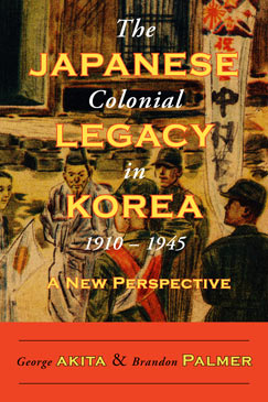 The Japanese Colonial Legacy in Korea