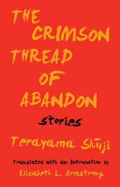The Crimson Thread of Abandon