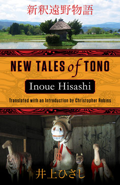 New Tales of Tono