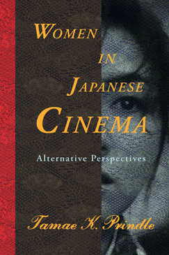 Women in Japanese Cinema