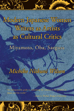 Modern Japanese Women Writers