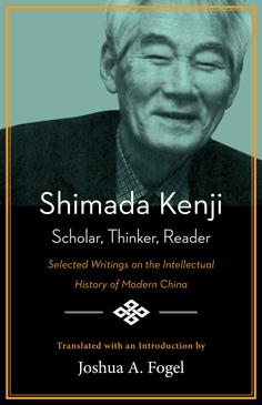 Shimada Kenji