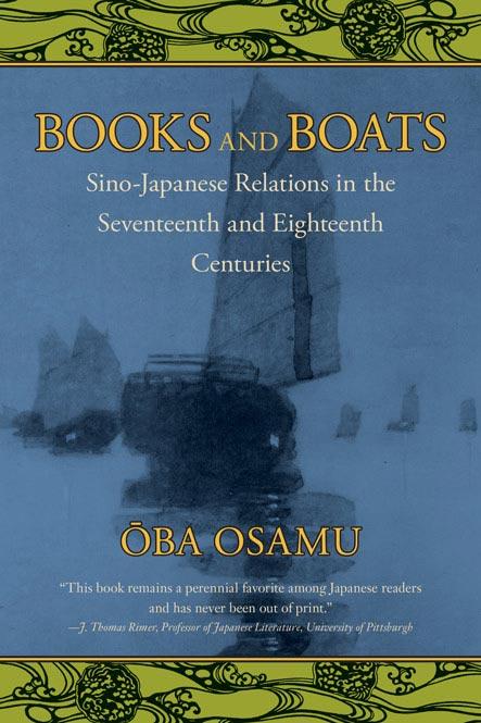 BooksandBooks_LargeWeb2.jpg