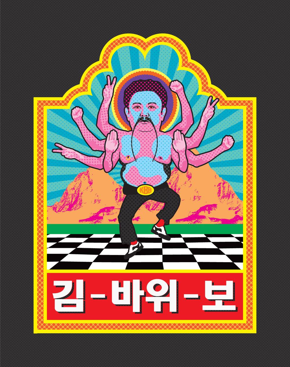 'Kim Kai Bo' for the Kai Bai Bo exhibition. New York, 2013