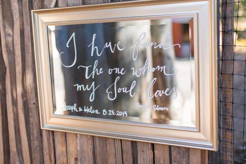 Bernardus Winery Wedding Song of Solomon wedding verse