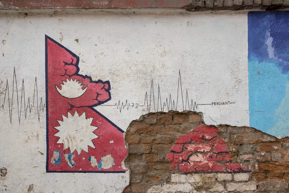 20180501_Kathmandu Nepal_0202.jpg