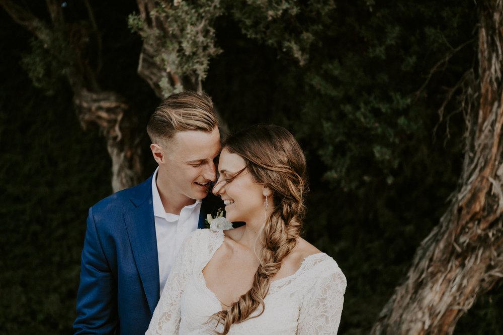 Teodora Tinc Melbourne Wedding Photography_0013.jpg