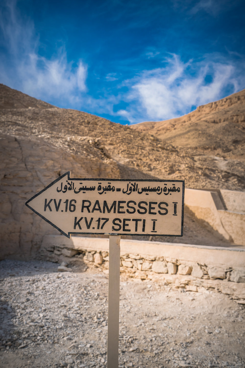 Egypt Valley of Kinds_CaptureCraft-8.jpg