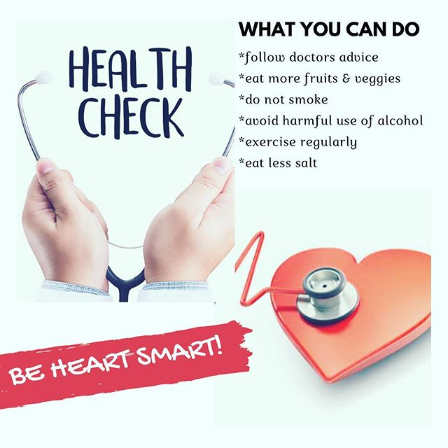 Follow these simple steps to be smart about your heart!❤️