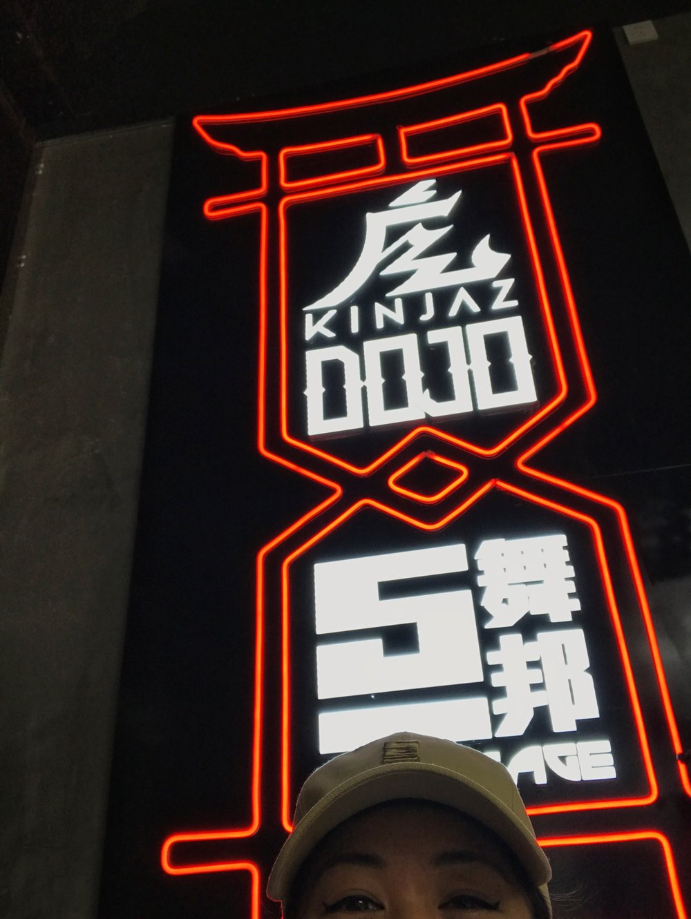 Day 1 at Kinjaz Dojo China x Sinostage - The energy here is just so refreshing. Pleasantly surprised with the entire experience and it's only day 1! Amazing people, food, dancers! Can't wait for tomorrow.