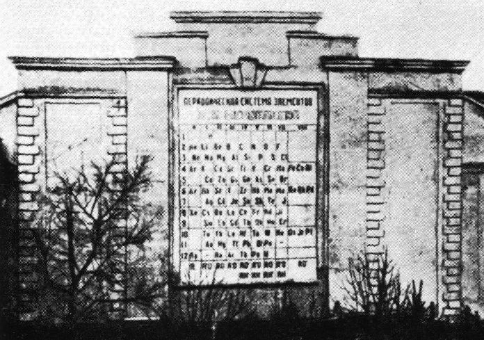 leningrad_1934a.png