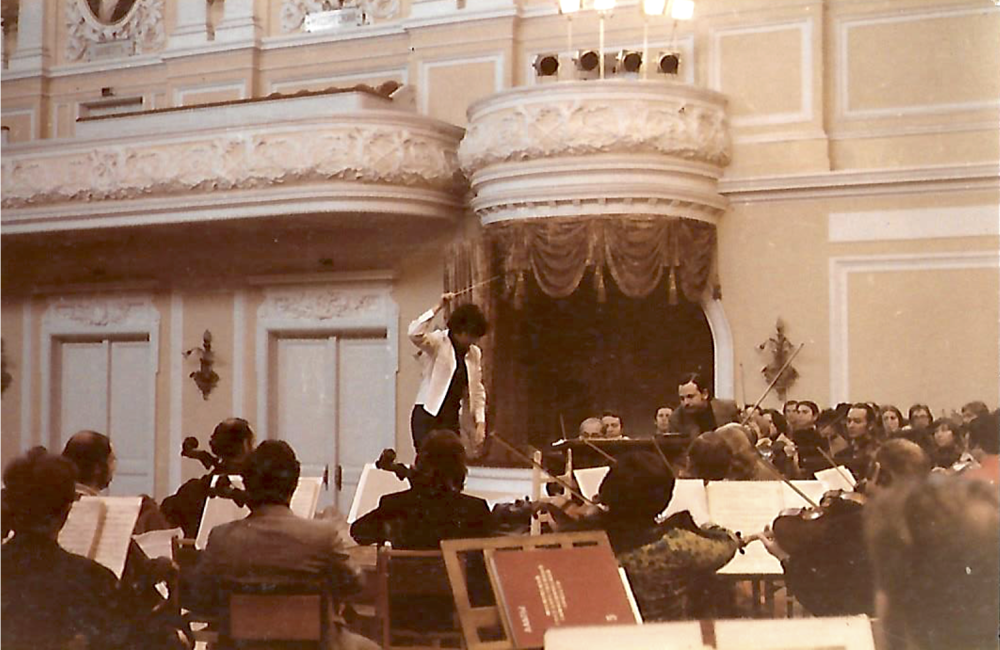 Symphony Orchestra of Russia at Bolshoi Hall of the Moscow Conservatory