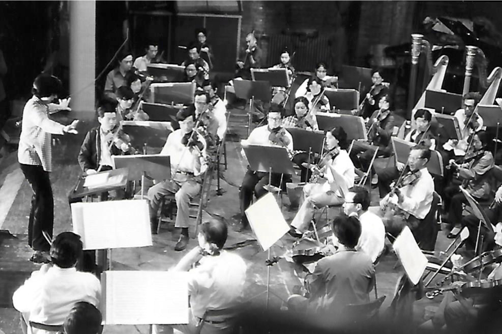 Symphony Orchestra of the Central Ballet, Beijing China