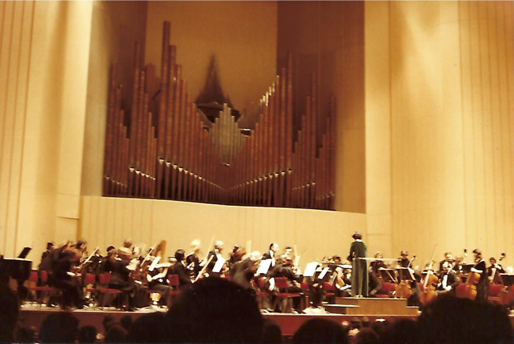 Festival Orchestra at Kennedy Center, Washington, D.C.