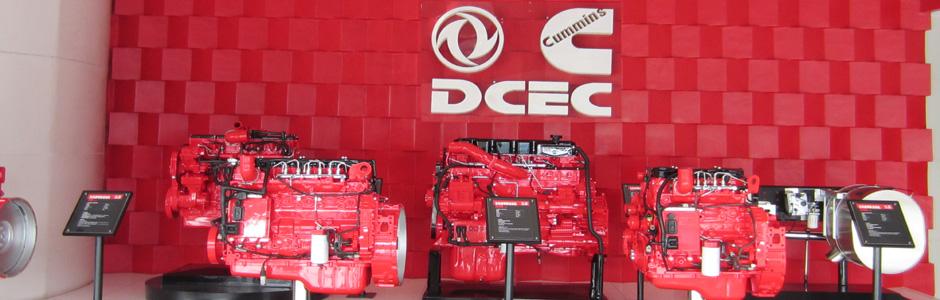 All-Series-DCEC-Engines-1.jpg