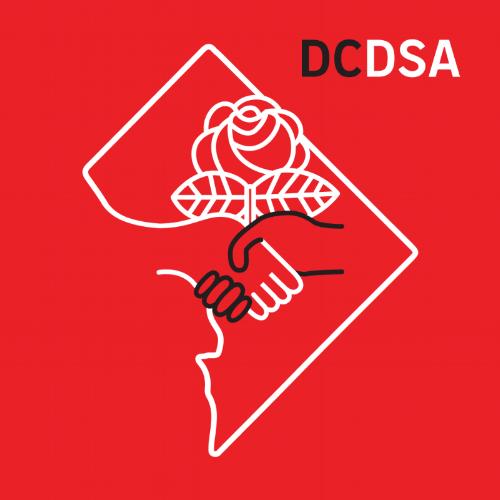 DC-DSA-logo.png
