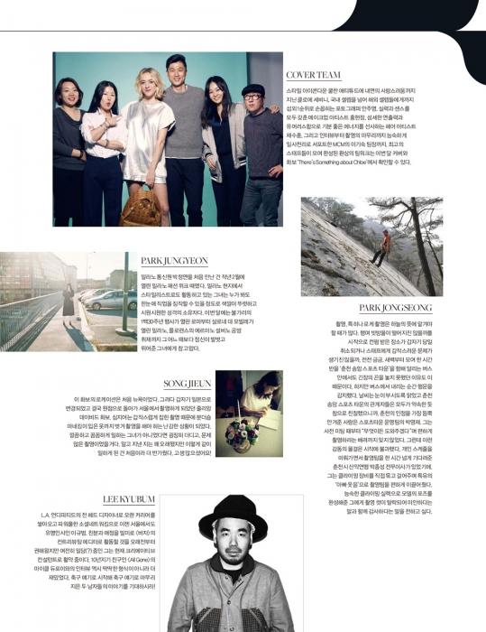 normal_ChloeSev-HarpersBazaarKorea-May2014-002.jpg