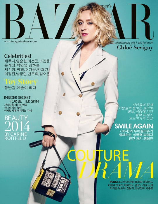 normal_ChloeSev-HarpersBazaarKorea-May2014-001.jpg