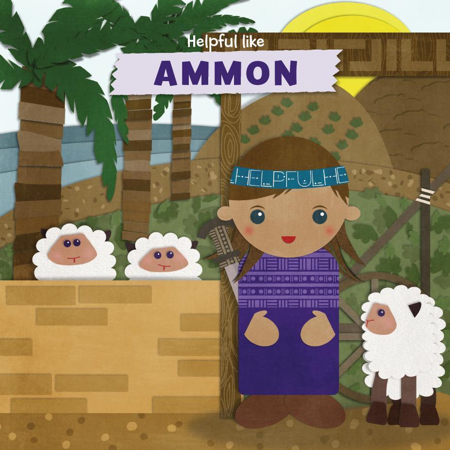 Ammon Puzzle