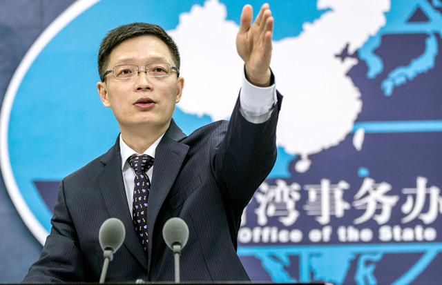 中國國台辦持續禁止有台獨立場、發表台獨言論的藝人參與的電影在中國上映圖片來源:中國新聞社