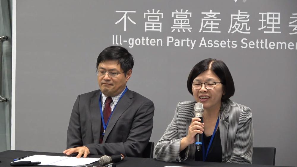 黨產會調查,國民黨曾發函要求官方「指撥」台北市黨部辦公室。圖片來源:不當黨產處理委員會