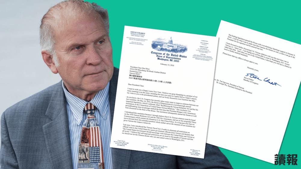 美國眾議員夏波(Steve Chabot)寄給前總統陳水扁的信件,陳水扁卻未收到此份來函。製圖:美術組