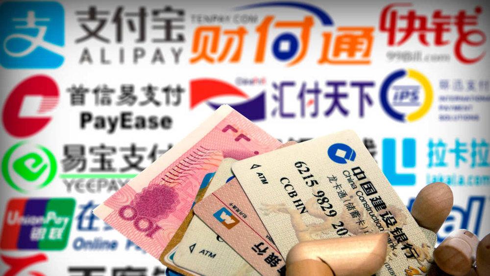 中國宣稱行動支付是中國的「新四大發明」之一。圖片來源:中國環球電視網