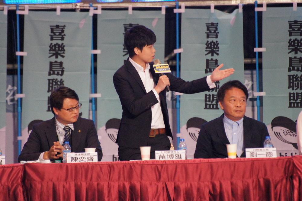 社民黨發言人苗博雅出席力挺喜樂島聯盟。圖片提供:基進黨