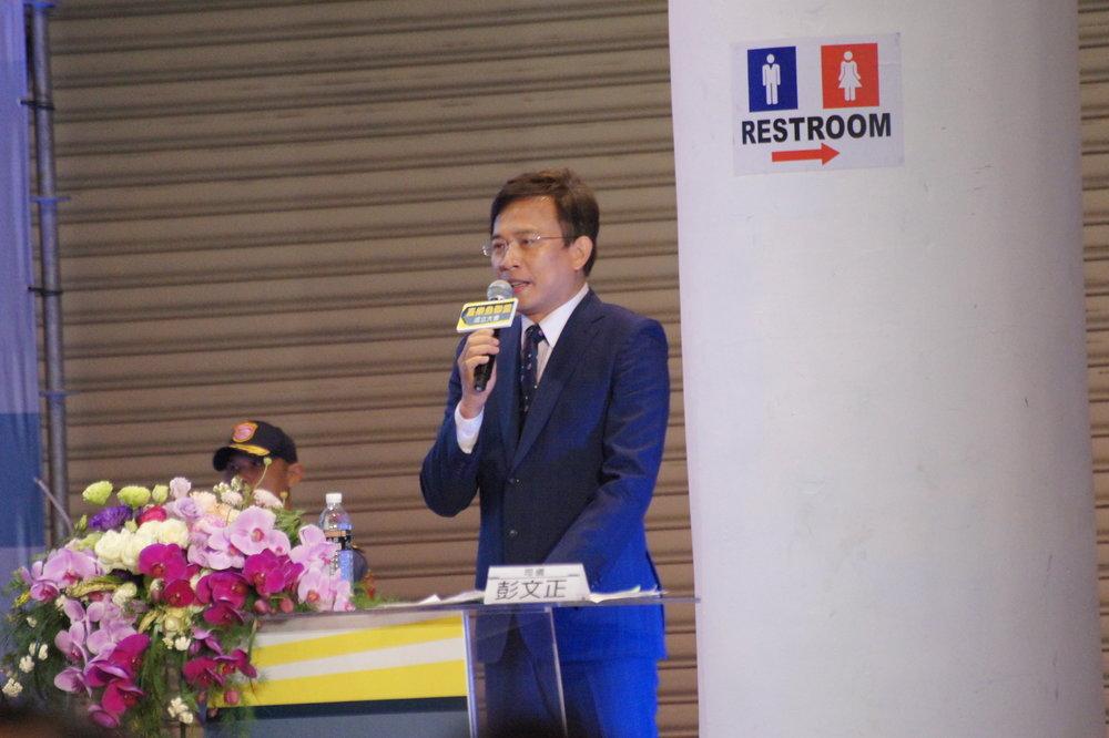 《政經看民視》主持人彭文正擔任喜樂島聯盟成立大會主持人。圖片提供:基進黨