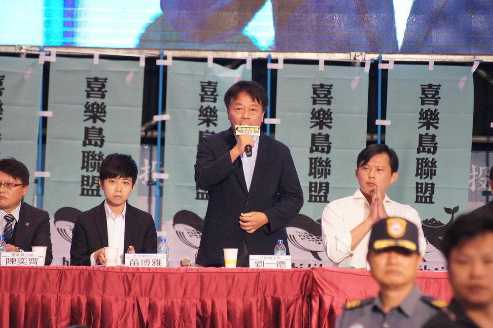 多位政要昨出席喜樂島聯盟成立大會,推明年言論自由日前夕舉辦台灣獨立公投。圖片提供:基進黨