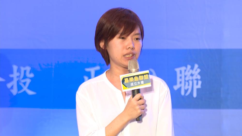 潑漆案台大學生張閔喬力挺2019台灣獨立公投。圖片提供:民視新聞