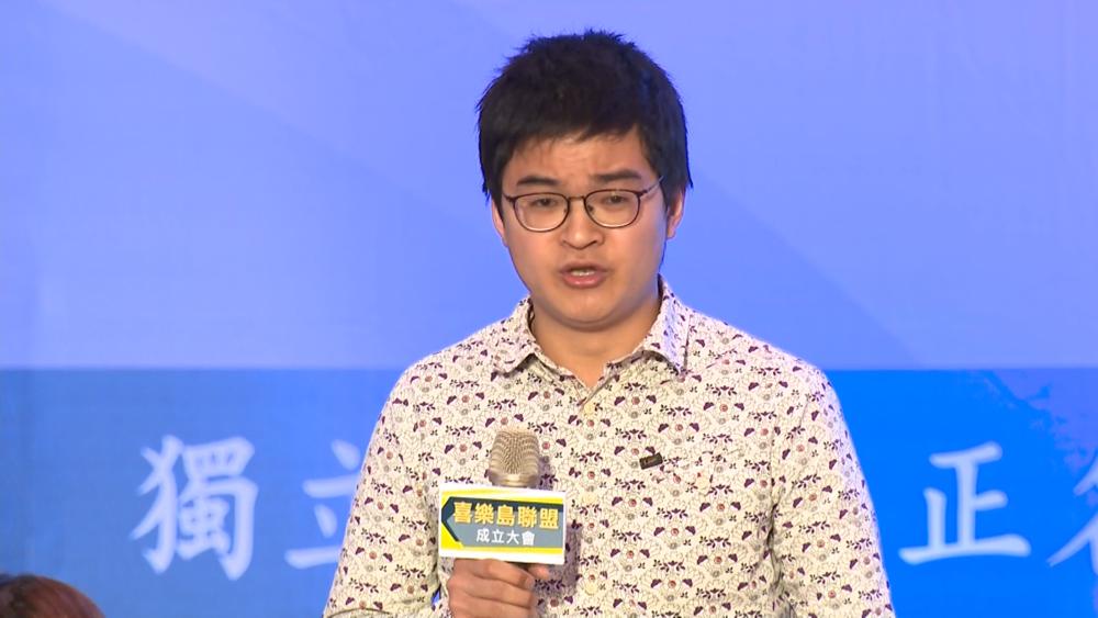 潑漆案台大學生周維理力挺2019台灣獨立公投。圖片提供:民視新聞