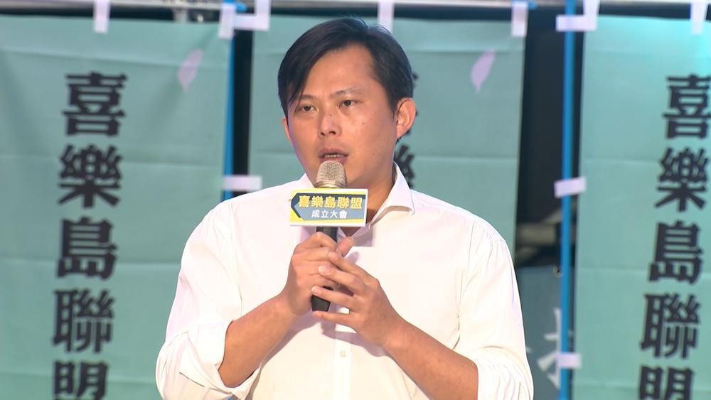 時代力量主席黃國昌力挺喜樂島聯盟「獨立公投,正名入聯」的訴求。圖片提供:民視新聞