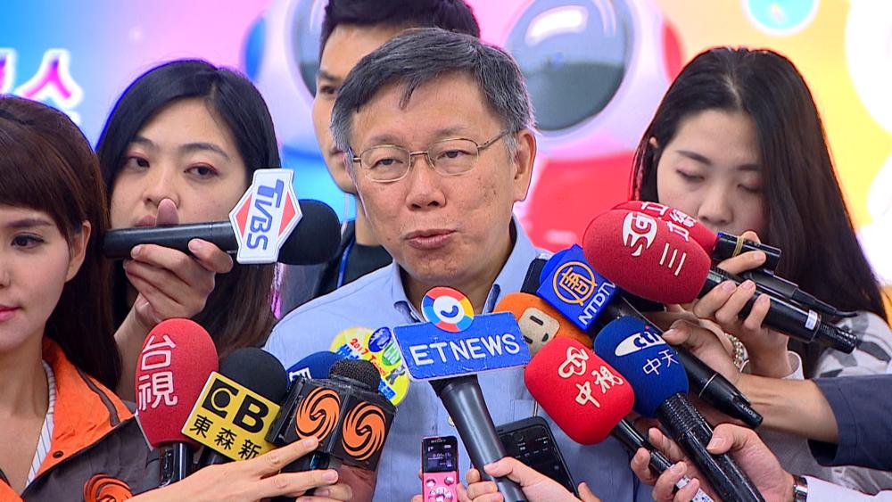 柯文哲公開批評陳菊。圖片提供:民視新聞