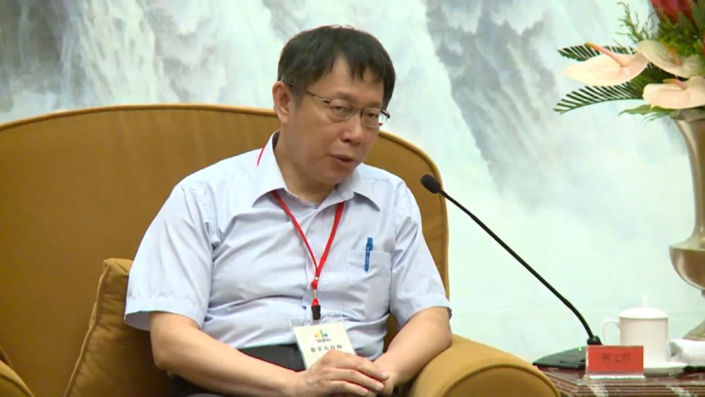 柯文哲在台北上海雙城論壇中大喊「兩岸一家親」、「兩岸命運共同體」。圖片提供:民視新聞