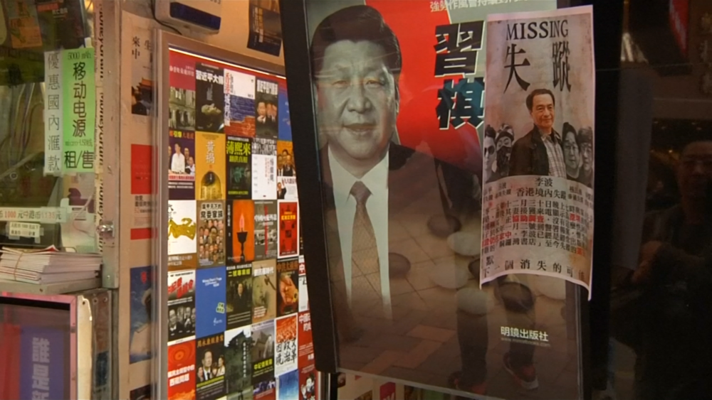 香港言論自由日益緊縮。圖片來源:Associated Press