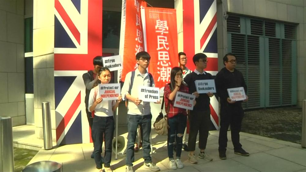 主張香港獨立的聲音在香港愈來愈大。圖片來源:Associated Press