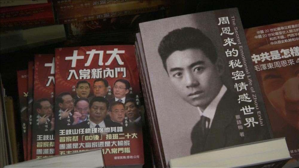 許多中國政府認定的禁書,在香港也愈來愈難看到。圖片來源:Associated Press