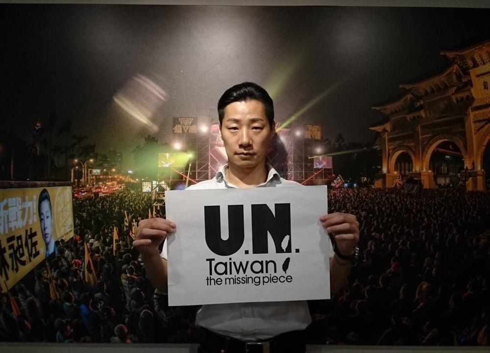 時代力量立委林昶佐支持台灣加入世衛組織的立場鮮明。圖片來源:時代力量