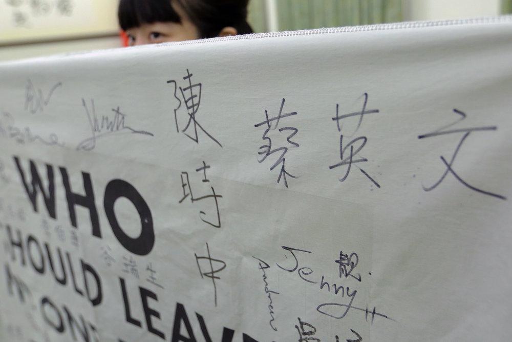 去年(2017年)衛福部長陳時中率「台灣世衛行動團」前往瑞士表達抗議。圖片來源:中華民國總統府/Flickr