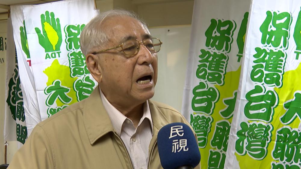 前駐日代表許世楷表示,日本無權干涉台灣人正名、制憲、入聯,一切都要台灣人自己決定。圖片提供:民視新聞