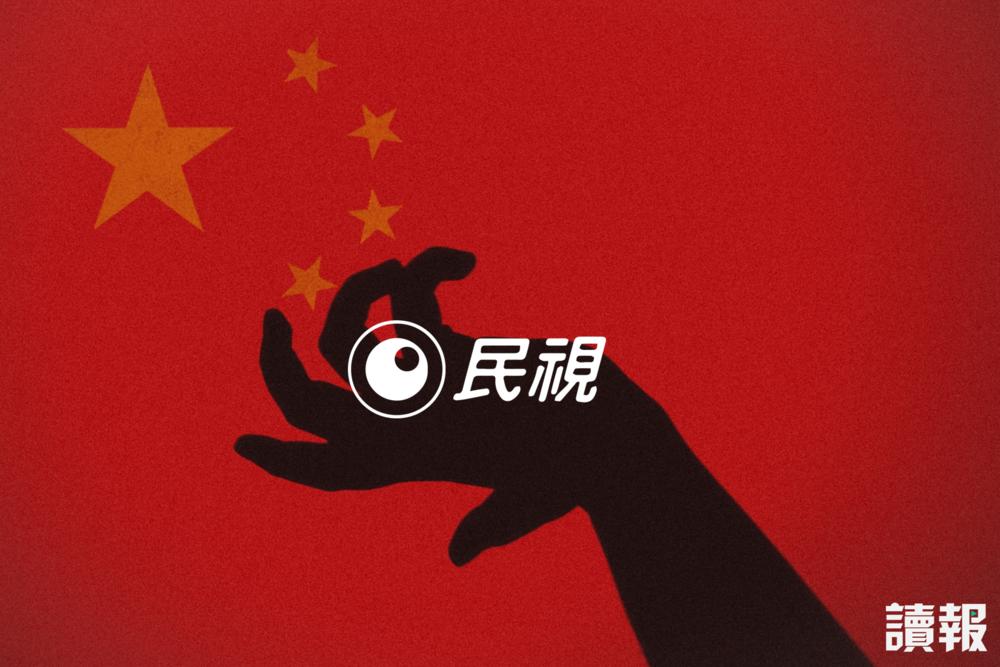 鴻海旗下的有線電視系統TBC台灣寬頻擅自將民視新聞台從53頻道下架。製圖:美術組