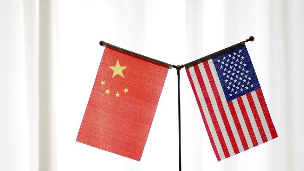 美中貿易大戰在北京開啟首輪談判。圖片來源:中國環球電視網