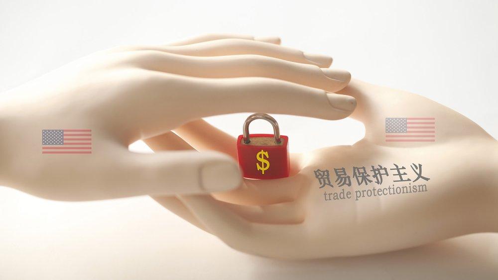 川普打算再祭出行政命令對付中國企業。圖片來源:中國環球電視網