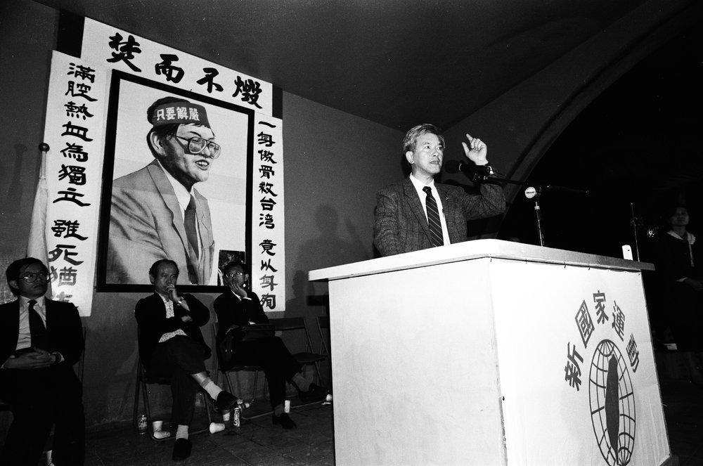盧修一:「我沒能阻止鄭南榕的自焚。」圖片提供:白鷺鷥文教基金會