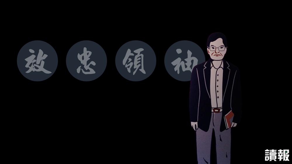 台灣白色恐怖時期,不少人無端入獄甚至遭處決。製圖:美術組